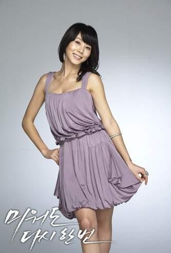 Choi Yun-hee_pyj