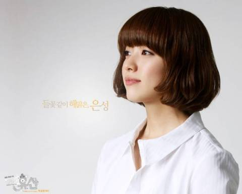 hanhyo_joo