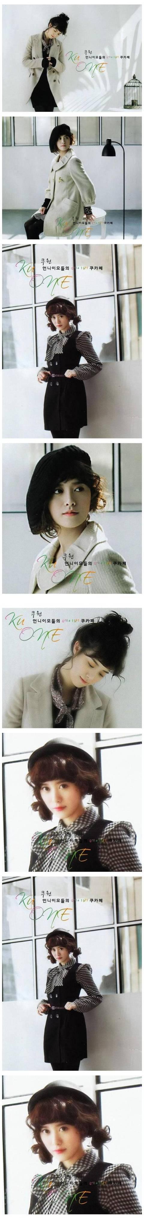 KOO HYE-SOON28OKT