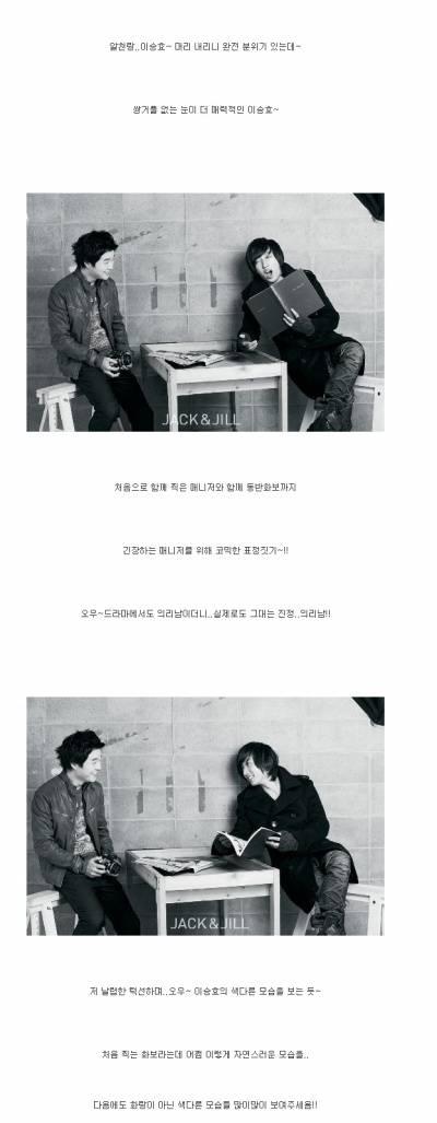 LEE SEUNG-HYO22OKT2